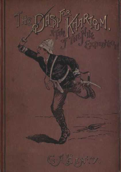 The Project Gutenberg eBook of The Dash for Khartoum, by